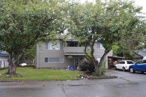 5371 200a Street, Langley | Image 2