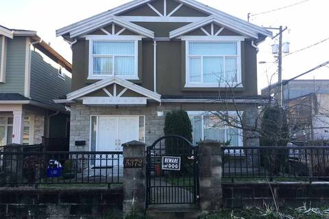House for sale at 5372 Mchardy St Vancouver British Columbia - MLS: R2331935