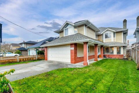 House for sale at 5375 Maple Rd Richmond British Columbia - MLS: R2527137