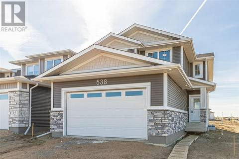 538 Germain Way, Saskatoon | Image 2