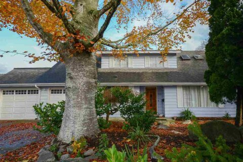 House for sale at 5382 Paton Dr Delta British Columbia - MLS: R2519462
