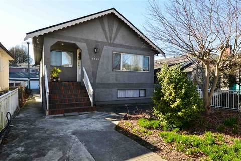House for sale at 5385 Earles St Vancouver British Columbia - MLS: R2387990