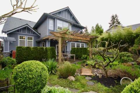 House for sale at 5398 Spetifore Cres Delta British Columbia - MLS: R2458602