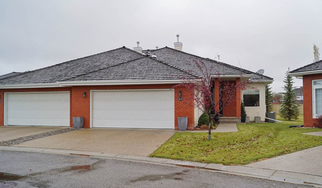 Buliding: 1225 Wanyandi Road, Edmonton, AB