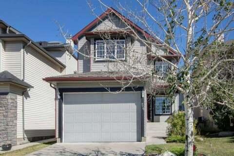 House for sale at 54 Evansmeade Circ NW Calgary Alberta - MLS: A1037086