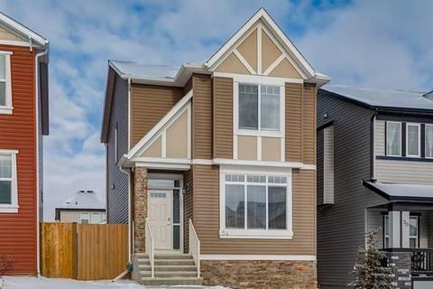 54 Nolanfield Terrace Northwest, Calgary   Image 2