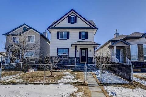 54 Saddlemont Close Northeast, Calgary | Image 2