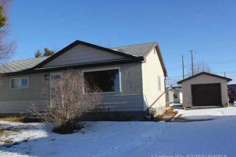 House for sale at 5407 Fir Crescent  Swan Hills Alberta - MLS: AW51255