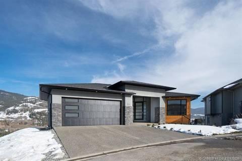 House for sale at 541 Barra Ln Kelowna British Columbia - MLS: 10179226