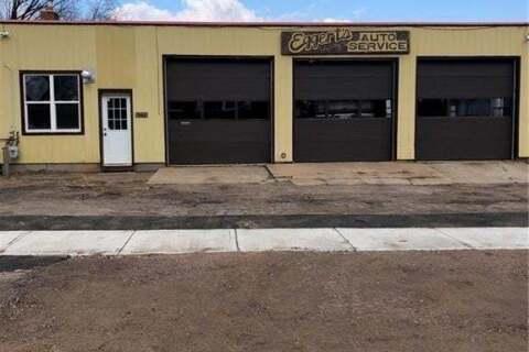 Commercial property for sale at 543 Miller St Pembroke Ontario - MLS: 1199790