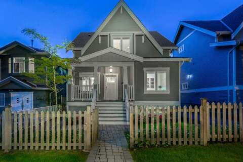 Townhouse for sale at 5432 Rhodes St Vancouver British Columbia - MLS: R2462912