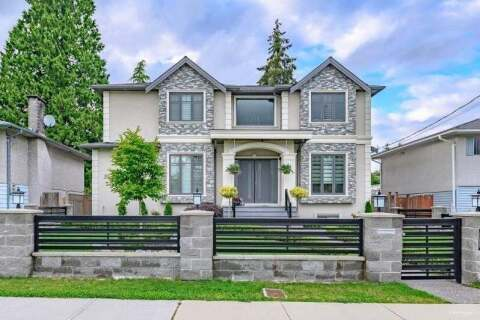 House for sale at 5439 Gilpin St Burnaby British Columbia - MLS: R2464947