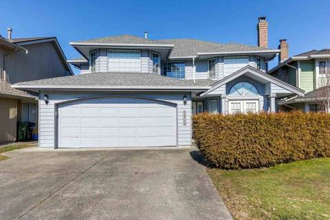 House for sale at 5451 Lackner Cres Richmond British Columbia - MLS: R2344681