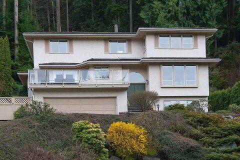 House for sale at 5456 Keith Rd West Vancouver British Columbia - MLS: R2511546