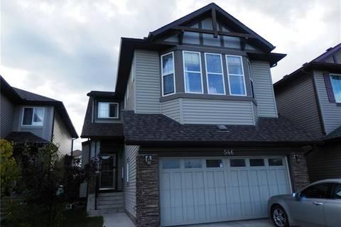 546 New Brighton Drive Southeast, Calgary | Image 1