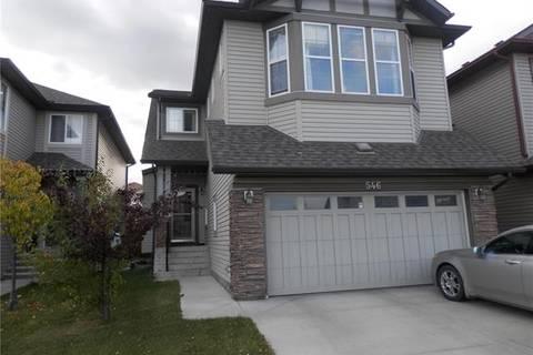 546 New Brighton Drive Southeast, Calgary | Image 2