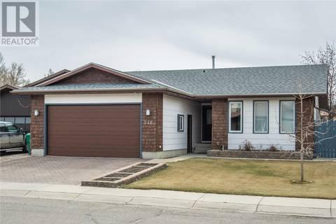 House for sale at 546 Whitewood Cres Saskatoon Saskatchewan - MLS: SK768656