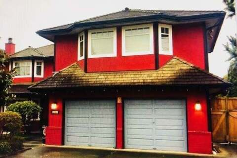 House for sale at 5460 Lancing Rd Richmond British Columbia - MLS: R2500274