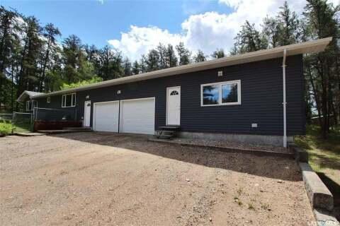House for sale at 548 Pineland Pl Buckland Rm No. 491 Saskatchewan - MLS: SK801574