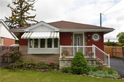 House for sale at 55 Wildewood Ave Hamilton Ontario - MLS: X4965910
