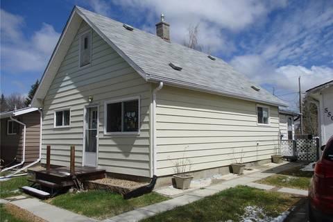 House for sale at 550 Manitoba St Melville Saskatchewan - MLS: SK808236