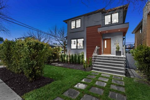 5508 Chester Street, Vancouver | Image 1