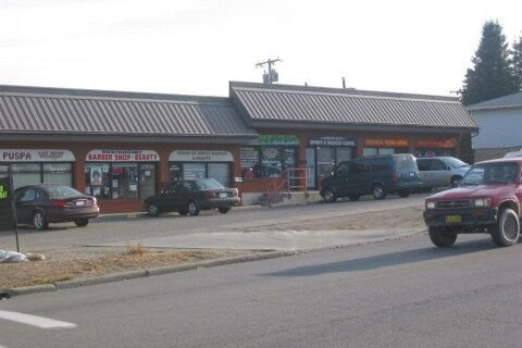 Commercial property for sale at 550 Northmount  Dr NW Calgary Alberta - MLS: A1048528
