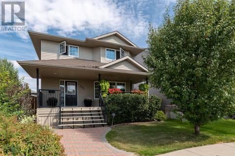 House for sale at 551 Maguire Ln Saskatoon Saskatchewan - MLS: SK771589