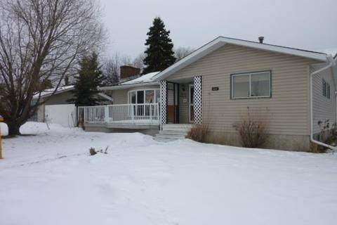 House for sale at 5524 44 St Drayton Valley Alberta - MLS: E4142715