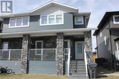 Townhouse for sale at 553 Douglas Dr Swift Current Saskatchewan - MLS: SK767998