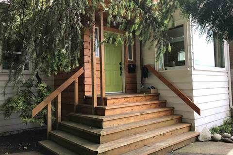 House for sale at 5530 Kerr St Vancouver British Columbia - MLS: R2390858