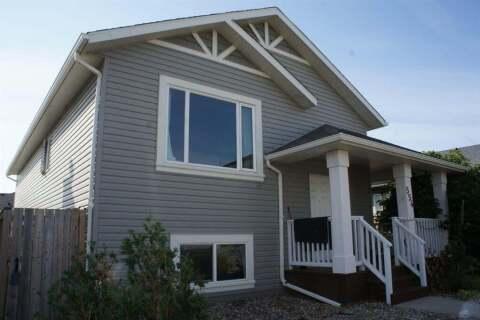 House for sale at 554 Edith Emma Coe Rd N Lethbridge Alberta - MLS: A1033309