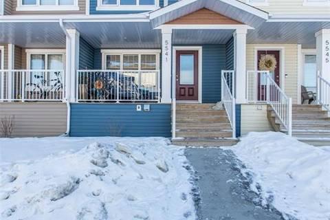 Townhouse for sale at 5541 Cederholm Ave Regina Saskatchewan - MLS: SK799371