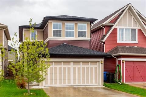 House for sale at 555 Evansborough Wy Northwest Calgary Alberta - MLS: C4246218