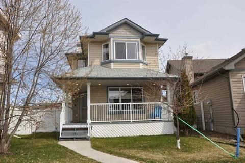 House for sale at 5552 Stevens Cres Nw Edmonton Alberta - MLS: E4154969