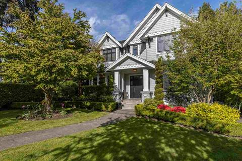 House for sale at 5562 Crown St Vancouver British Columbia - MLS: R2368032