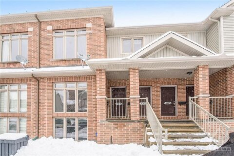 Condo for sale at 557 Reardon Pt Ottawa Ontario - MLS: 1222869