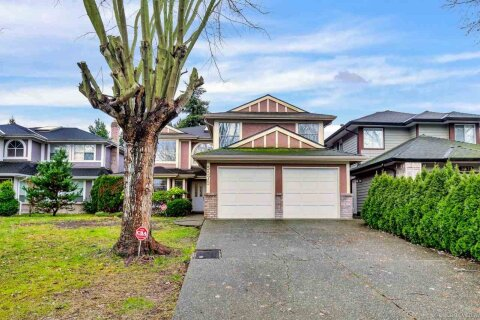 House for sale at 5575 Cornwall Dr Richmond British Columbia - MLS: R2528290