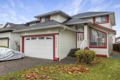 House for sale at 5575 Mcrae St Richmond British Columbia - MLS: R2518709