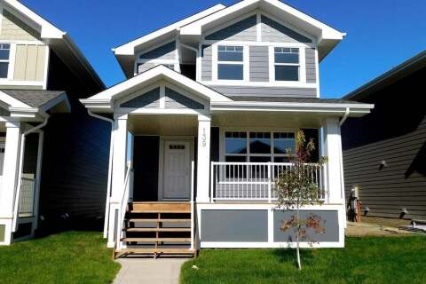 House for sale at 558 Stilling Wy Saskatoon Saskatchewan - MLS: SK813122