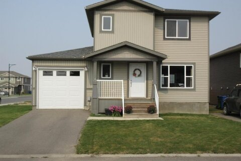 House for sale at 5609 43 St Taber Alberta - MLS: A1035584