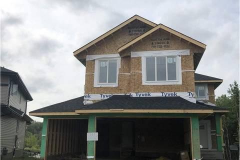 House for sale at 561 Merlin Landng Nw Edmonton Alberta - MLS: E4159943