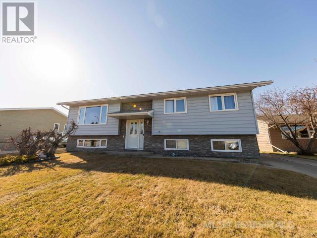 Removed: 5617 35th Street, Lloydminster West, AB - Removed on 2020-03-19 06:24:27