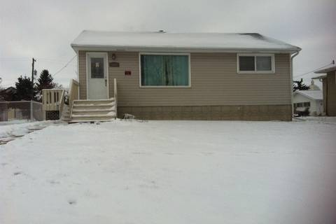 House for sale at 5622 49a. St Vegreville Alberta - MLS: E4135347