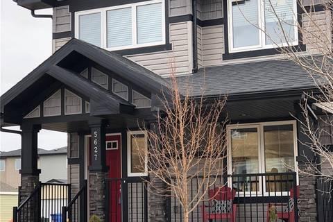 House for sale at 5627 Vedette Rd Regina Saskatchewan - MLS: SK803573