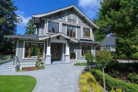 House for sale at 5637 Laburnum St Vancouver British Columbia - MLS: R2429915