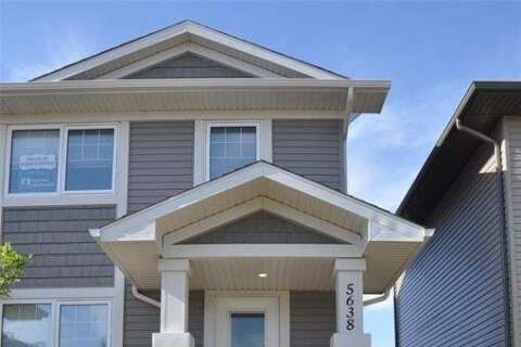 Townhouse for sale at 5638 Glide Cres Regina Saskatchewan - MLS: SK798724