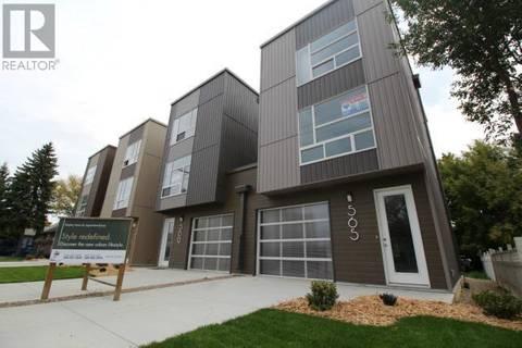 Townhouse for sale at 565 River St E Prince Albert Saskatchewan - MLS: SK796479