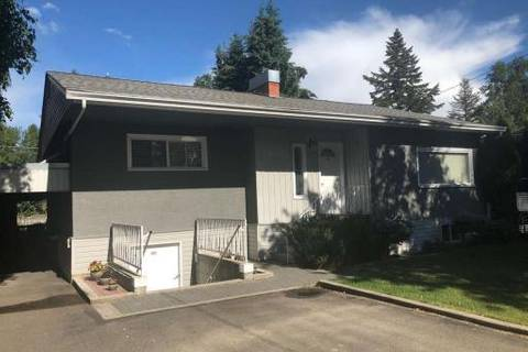 House for sale at 566 Jones St Quesnel British Columbia - MLS: R2378458