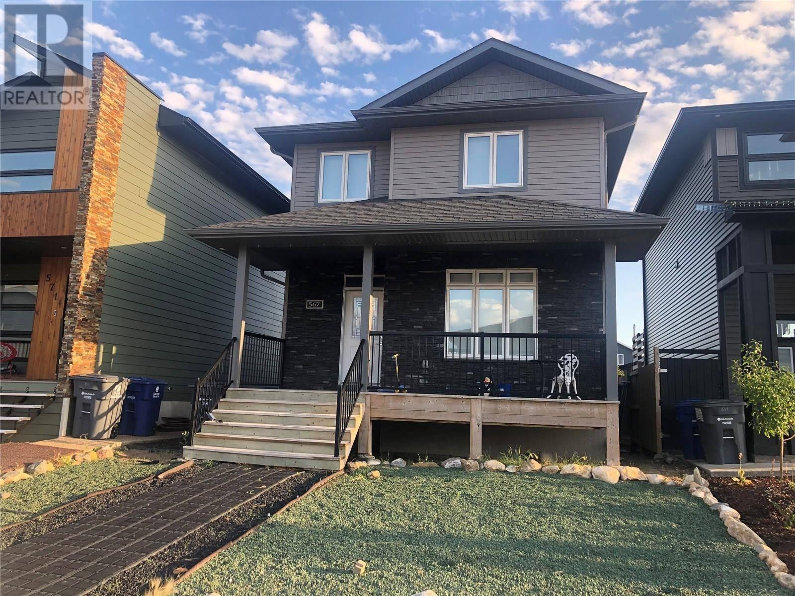 House for sale at 567 Kloppenburg Cres Saskatoon Saskatchewan - MLS: SK785857